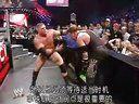 视频: Undertaker vs. Brock Lesnar(铁链赛)
