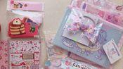 【购物分享】日本快递又到啦!这次有在大创买的收纳盒、手账胶带、封口袋,还有各种素材、包装纸,三丽鸥的便签。重点是munyu的公仔到了!!日本手作人也太有创意了!