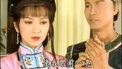 戏说乾隆:郑少秋不当武功好,而且很会撩妹,赵雅芝好美