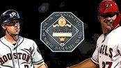 美联MVP之争奖落谁家??神鳟Mike Trout整季报销和Alex Bregman的崛起!!-MLB闲聊