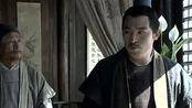 大宋提刑官2:他正在屋内议事 可夫人却有事找他 发生什么事了