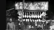【历史影像】民国时期的广州酒店餐馆