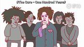 哥特简史 A Brief History of Goth