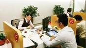 黑龙江12人联手诈骗信用社,6年骗取1.1亿,被告:钱都被老板花了