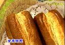 全国特色小吃的做法_www.tiebanyouyu.org