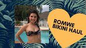 【英文字幕】Dare Bikini haul _ ROMWE mech or yeah!-76Axk95Fqm8.zh-Hans