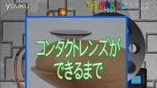 【日本科学技术】隐形眼镜制作流程