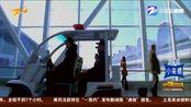"""【浙江杭州】5G布下""""天罗地网"""" 助力浙江安防水平大幅提升(小强热线 2019年4月11日)"""