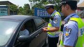 有驾驶证,却在交警查车时没带,该怎么证明?过来人给你支几招
