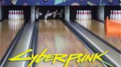 【搬运】赛博保龄球 Bowling 2077 - Cyberpunk 2077 Real Life
