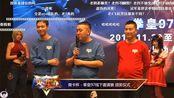 爽卡杯全国大赛2019!拳皇97颁奖仪式!夜枫,辉辉,福建kyo 2019.12.1