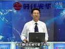 001中国式执行 海尔高绩效的OEC管理 杨克明