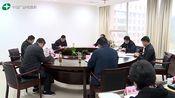 十堰市政协召开党组理论学习中心组学习会议:专题研学有关精神