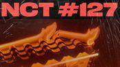 【NCT127】正规二辑收录曲试听音频 挺到3.6就可以听完整版啦