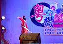 2014.2.1B粤韵飘馨yd(16p)(10.20.12)