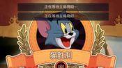 (太卡了,懒得配音)秋名猫和老鼠:名侦探秋名,在线屠杀小老鼠