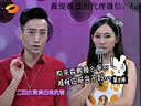 湖南卫视(越淘越开心)薇缇薇活性肽面膜 广告