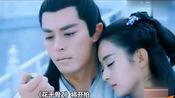 《花千骨2》开拍,赵丽颖强势回归,男主角却换成了他!