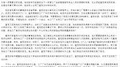 张明玉《管理学》(2013年修订版)笔记和课后习题详解