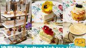 [香港人遊記·澳門篇] #35 麗思咖啡廳|澳門Ritz-Carlton high tea!