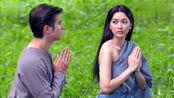 泰剧《查龙.药师14》Pong说自己在家很压抑想和Thong Ake私奔,两人发誓今生只爱对方