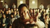 韩国犯罪电影《恶人传》,连环杀手vs黑帮大佬,警察也只能看热闹