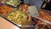 中午12点,体验一下广州一德路附近的一个自选快餐,这价格很意外