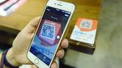 支付宝、微信二维码付款时小心,已有多人中招,注意这几点!
