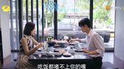 【迷】第32~33预告 贺繁星到底要和谁谈恋爱?&宋茜x宋威龙x王耀庆&下一站是幸福