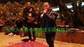 2017年4月1日小孩刘晨阳唱曲剧【小仓娃屠夫状元】唱段郑州大石桥爱心戏迷乐园魏团长手机是13253572262