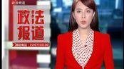 """雨花亭:男子专盯网吧""""瞌睡虫""""伸贼手——失主察觉夺回手机 嫌犯竟大打出手"""