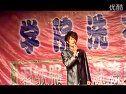滨州职业学院大学生讲解团晚会--颠峰对决二—在线播放—优酷网,视频高清在线观看