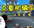 QQ飞车手游:三十天玄武差不多改满看完之后你就知道该不该入手了