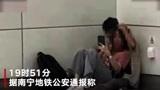 18岁男子地铁站内劫持一女子,直击持刀男与警方对峙后被击毙