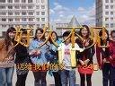 视频: 《好久不見》——240紀念MV (小竹熊制作)
