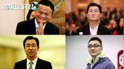 马云蝉联中国首富!黄铮身家一年涨400亿!2019胡润百富榜发布