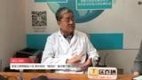 浙江在线邀请全国小儿腹股沟疝气知名医生冯志刚直播疝气怎么治疗