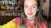 【Gracie Kate助眠·140-鸡蛋面搬运】用不同的物品触摸你的脸颊-Gracie Kate/ik小姐姐-助眠晚安视频