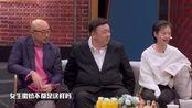"""徐峥为王晶老师""""洗白"""",赵胤胤和贾冰为了徐峥争宠"""