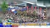 台媒:林志颖在大陆开演唱会,没想到粉丝这么多,台湾人都惊讶了