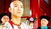 戏说乾隆:皇上担心有人杀姜辛灭口,派人把她关在天牢以保安全