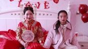 邯郸永年刘营宋高朋孙雨瑶结婚视频_超清