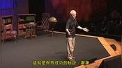 [TED演讲集:John.Maeda.谈简单生活].JohnMaeda_2007_480tc
