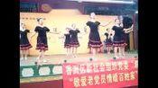 舞蹈 [天蓝蓝] 珠海市翠香舞蹈艺术团