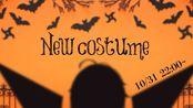 (191031) 【ハロウィン】衣装発表でハロウィンを味わう????????【本間ひまわり_にじさんじ】 - YouTube
