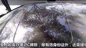 上海市公拍中心司法委托拍卖拍品简介 -- 2辆打包车 松江—在线播放—优酷网,视频高清在线观看