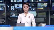 四川宜宾市珙县 发生5.3级地震