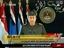 埃及现任内阁将留任至新民选政府产生 110213 广东正午新闻