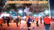 衡阳市邮政银行舞蹈队4K高清版广场舞《尘缘梦》