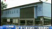 深圳:两个活禽市场检出H7N9病毒核酸阳性
